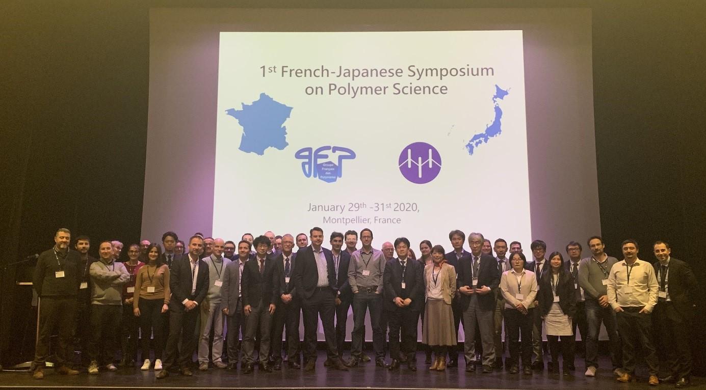 groupe_franco-japonais